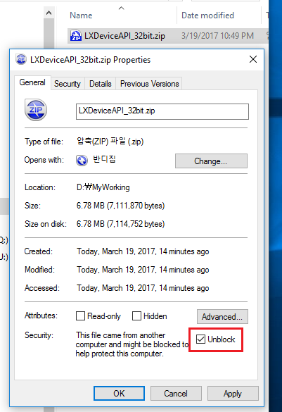 Unblock Zip file