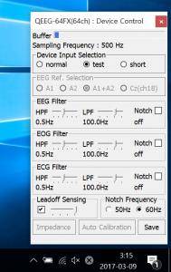 Device Control Panel