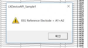 EEG reference electode