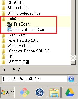 Setup TeleScan