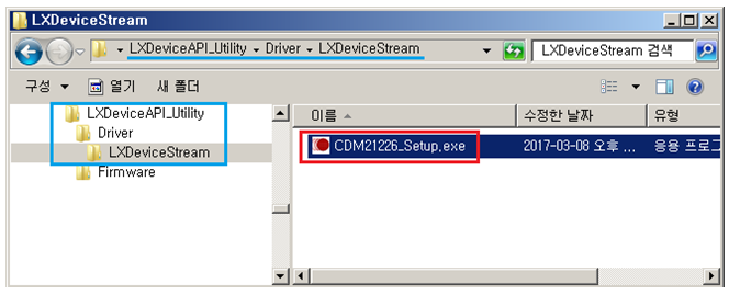 Device Driver Manual Installation 6
