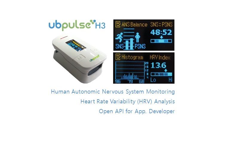 Featured ubpulse-H3
